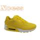 8111-8 Жълт